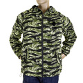 RMC Martin Ksohoh Mens RQZ1084 Green Tiger Camo Regular Fit Hooded Zip Up Windbreaker Jacket REDM2302A