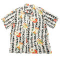 Sun Surf Hawaiian shirts SS33332 Hawaiian Oriental Scriptures Shirt