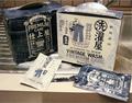 Sugar Cane WASHING DETERGENT vintage wash and Premium care enzyme detergent for Denim 10 sachets CANE1093