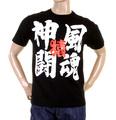 RMC Martin Ksohoh Short Sleeve RQT11020 Black Regular Fit Crewneck Kamikaze 2 Printed T Shirt REDM0051