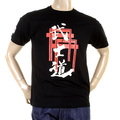 RMC Jeans Mens Crew Neck RQT11064 Short Sleeve Regular Fit Bushido Printed T-shirt in Black REDM0985