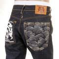 RMC Jeans Super Exclusive Mens Slim Fit 1001 Model Dark Indigo White Painted Logo Raw Denim Jeans REDM0444