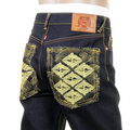 RMC Martin Ksohoh Mens Super Exclusive Diamond Crane Slim Cut 1001 Indigo Raw Selvedge Denim Jean REDM1005