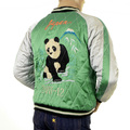 Sugarcane Musashi and Giant Panda TT12420 Limited Edition Fully Reversible Limited Edition Suka Jacket TOYO1084