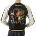 Sugar Cane Mens TT12420 Souvenir Fully Reversible Suka Jacket in Black and Ivory with Hand Embroidered Dragon TOYO2022A