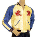 Tailor Toyo Mens TT11783 Fully Reversible Yellow and Royal Blue Souvenier Jacket with Hand Embroidered Tiger TOYOSC4233A