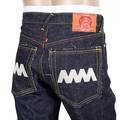 RMC Jeans Slim Indigo Raw Japanese Selvedge Denim Jeans for Men with Silver 4A Embroidered Back Pockets RMC1920