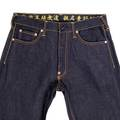 RMC Martin Ksohoh Exclusive Limited Edition Warlords Embroidered Vintage Cut Selvedge Raw Denim Jeans REDM0055AA