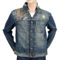 Yoropiko Super Exclusive Limited Edition Vintage Cut Pencil Skull Denim Jacket YORO9173