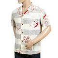 Sun Surf Mens Regular Fit Short Sleeved Noh-Men Printed SS37790 Rayon Off-White Hawaiian Shirt SURF8593
