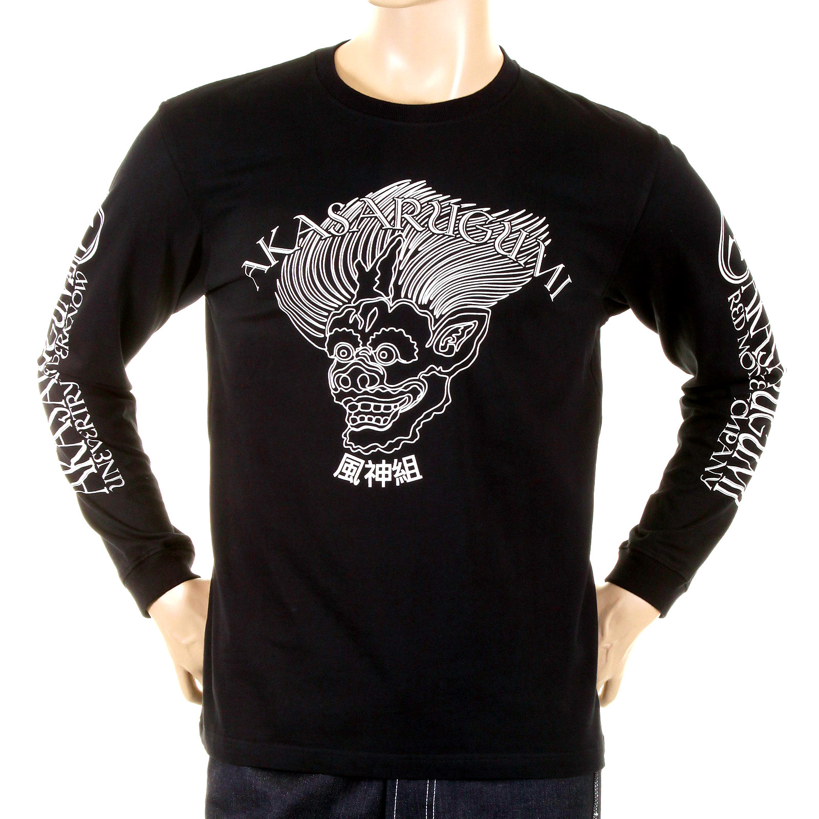 Mens Long Sleeve Crew Neck T Shirts