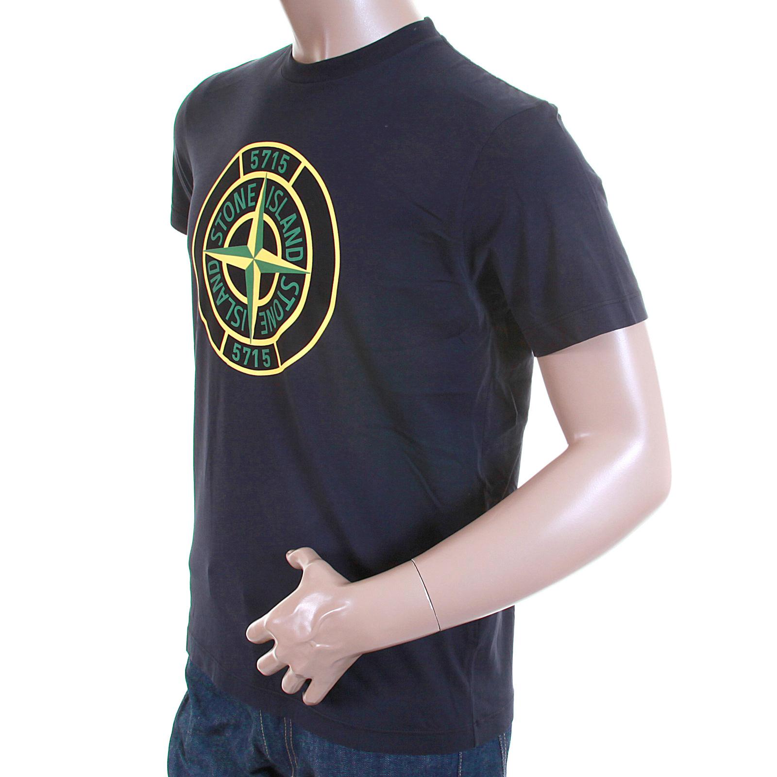 Levis T Shirt Mens