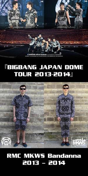 BigBang Japan Dome Tour 2013-2014 Bandanna style