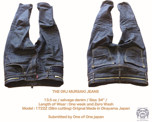 HAND MADE IN OKAYAMA JAPAN