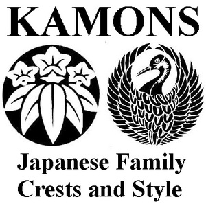 Japanese Family Crests and Style
