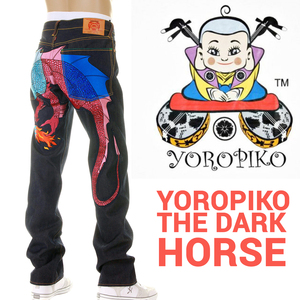 Yoropiko, the Dark Horse