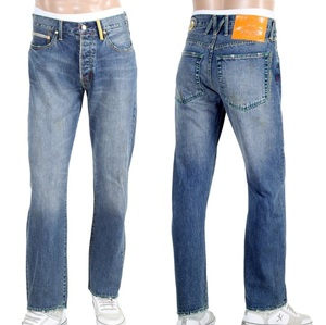 Wearing Denim Jeans During the Summer