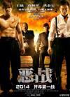Philip Wan-Lung Ng NEW KU FU STAR