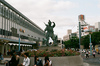 Okayama - The Birthplace of Japanese Denim Jeans