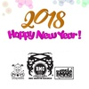 Say Hello to the New Year 2018!