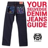 Your Selvedge Denim Jeans Guide